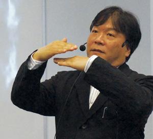 Takuzo Aida of Tokyo University.