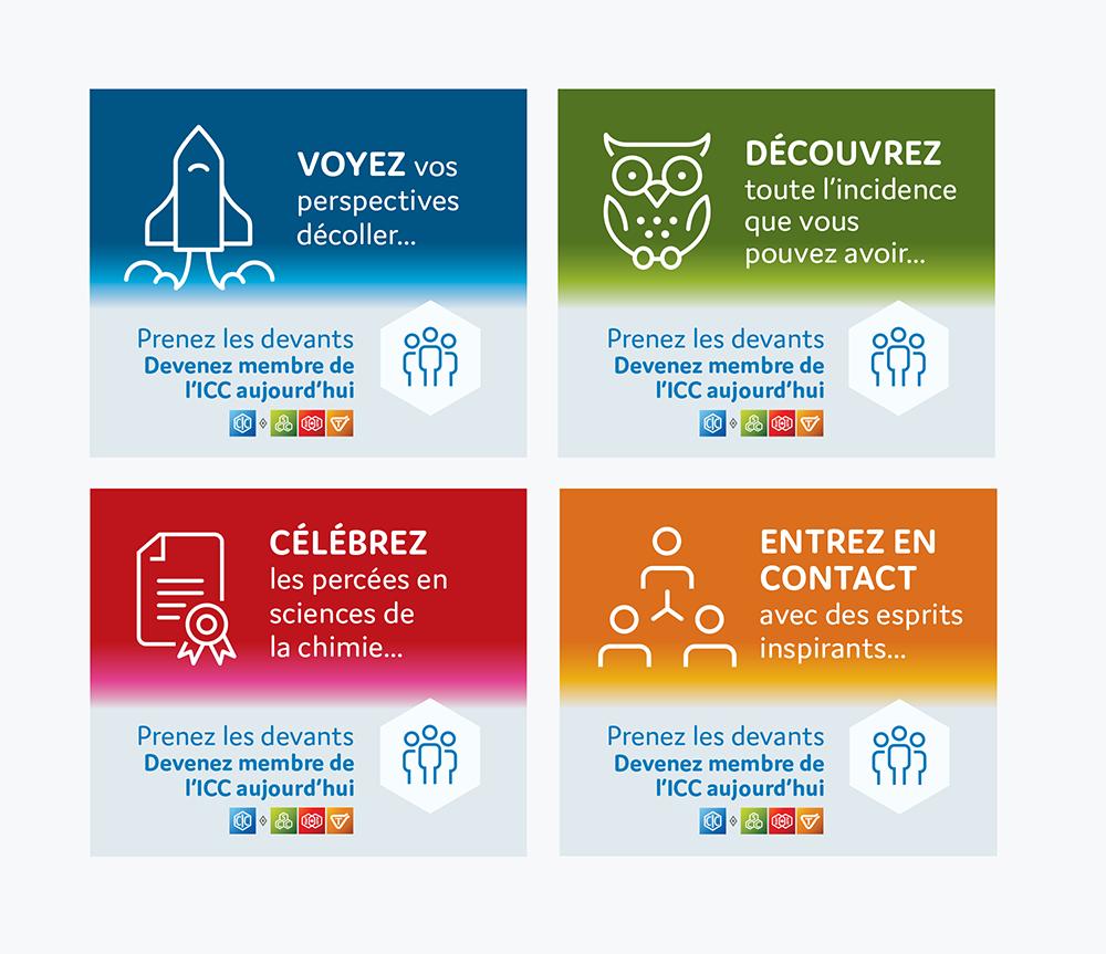 Membership Ads French